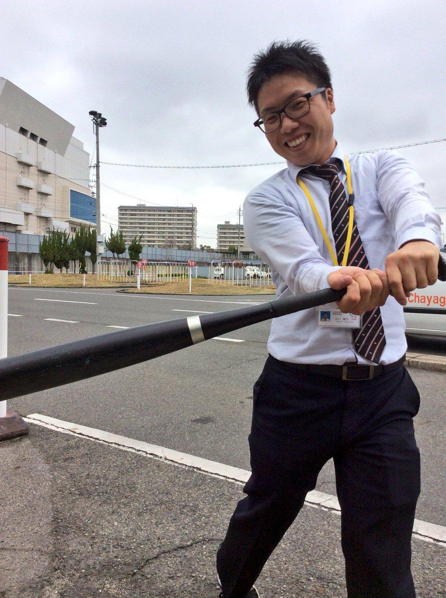 学校 茶屋 自動車 ヶ 坂