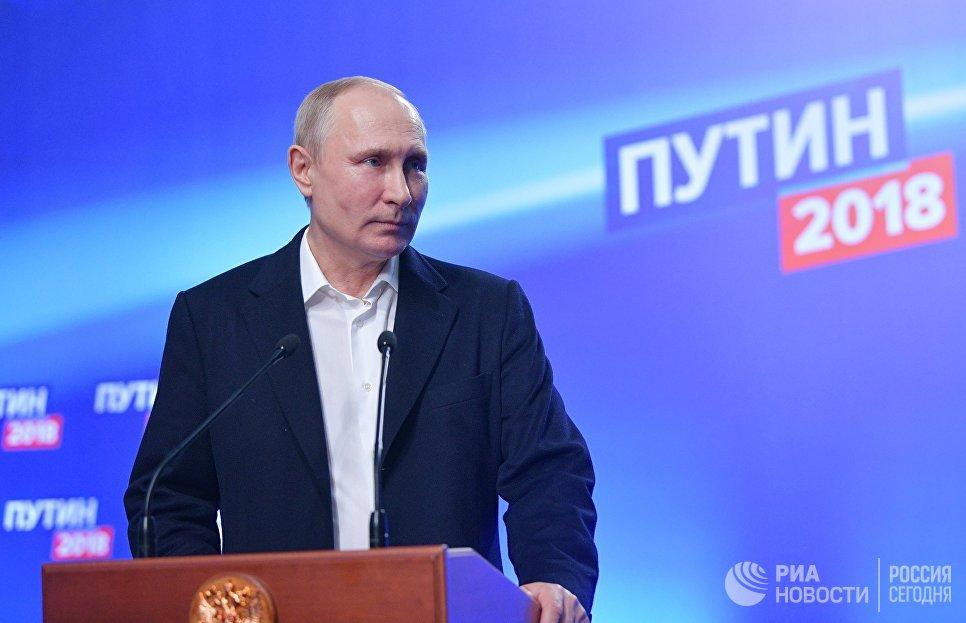 Путин по итогам подсчета 99% протоколов набирает 76,65% голосов  https://t.co/klb87sJdQx