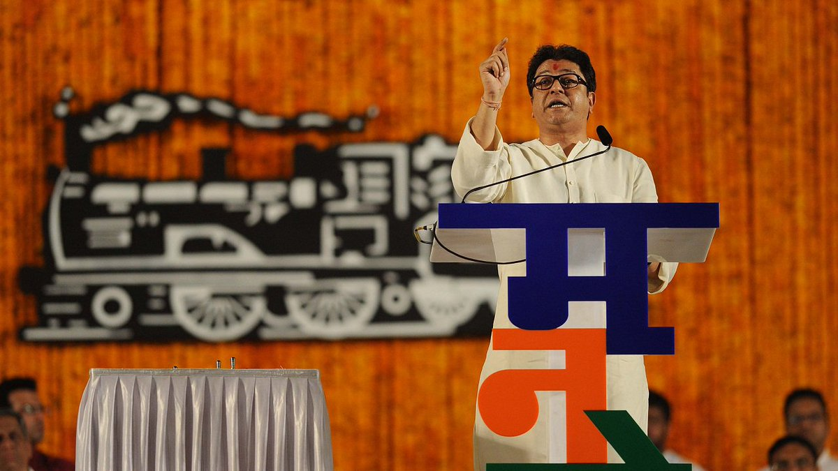 Why Narendra Modi takes every foreign leader to #Ahmedabad , is it the only city in India: Raj Thackeray https://t.co/dWhQo2miyA