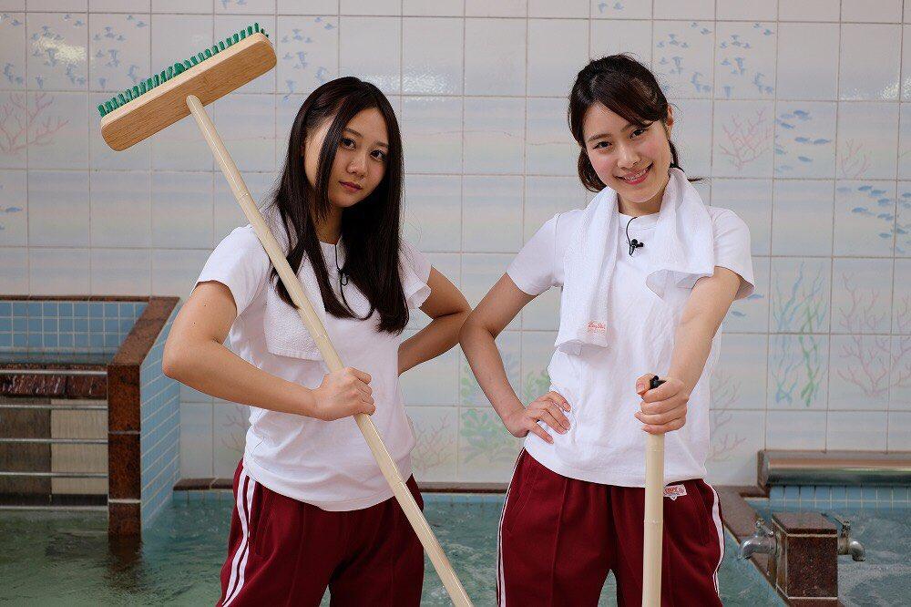 """Résultat de recherche d'images pour """"SKE48がひとっ風呂浴びさせて頂きます!"""""""