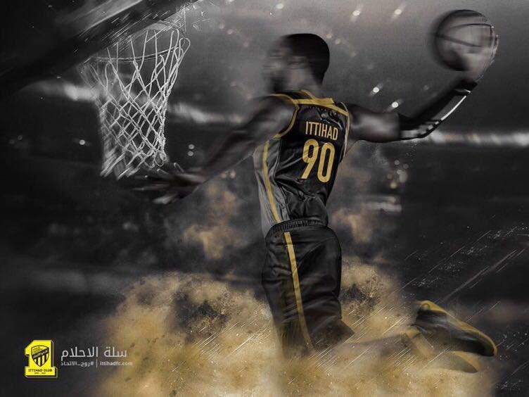 كأس الاتحاد السعودي لكرة السلة 'أول' #ال...
