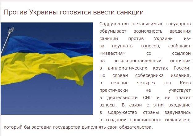 Чехия не видит оснований снимать санкции с России, - глава МИД Стропницкий - Цензор.НЕТ 1098