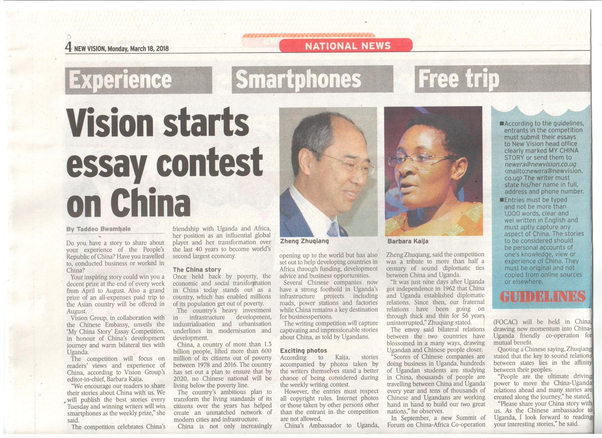 time asia essay competition Competition international time asia home current issue magazine archive asia buzz travel watch web features entertainment photo essays.