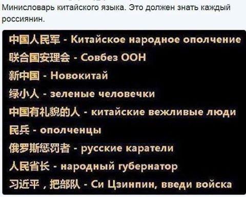 Українці вже підписали 5 мільйонів декларацій із сімейними лікарями, - Супрун - Цензор.НЕТ 8645