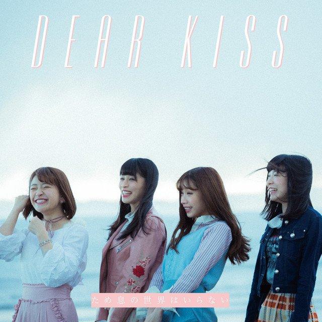 DEAR KISS、渋谷マルイとのコラボカフェ&ショップを期間限定オープン #DEARKISS https://t.co/KZdMQZMWFU