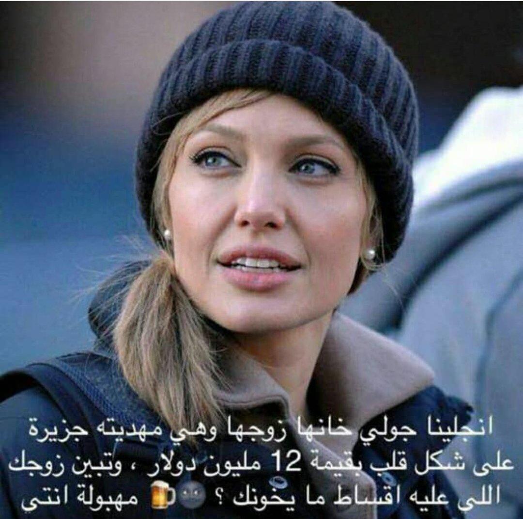 #شفتوه_والا_ماشفتوه  شوفوه خانها  ليه ما...