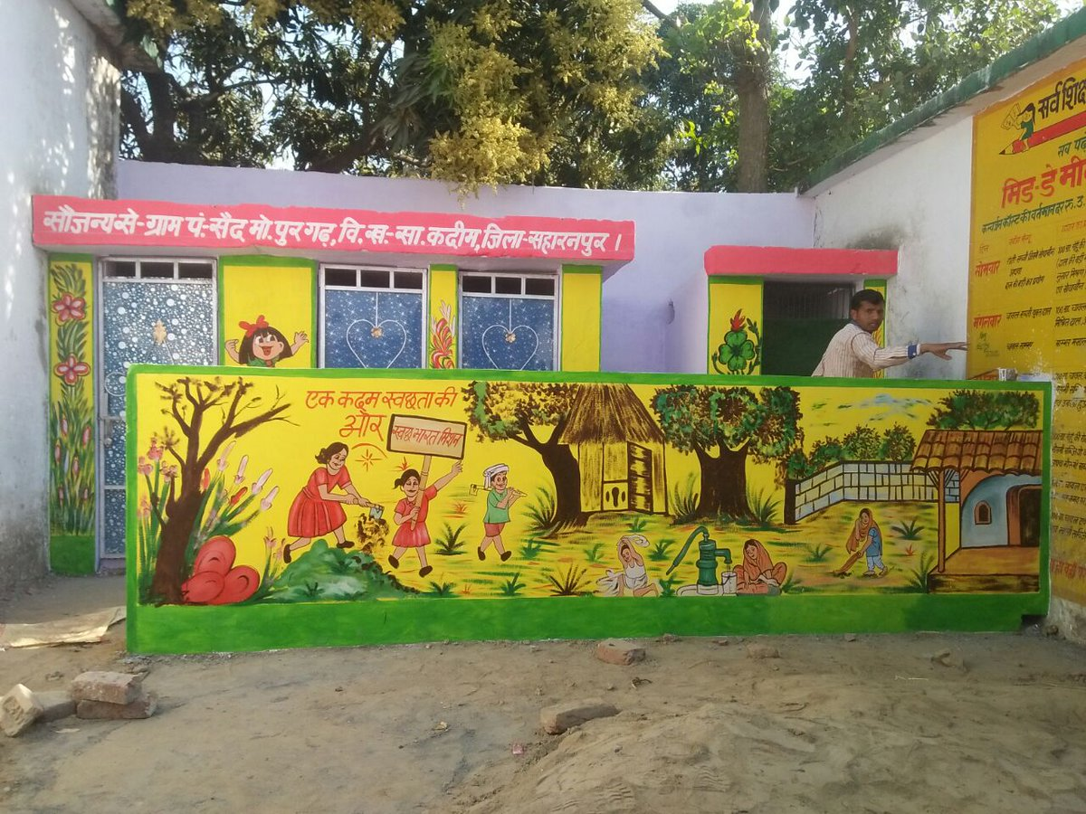 Swachh Saharanpur On Twitter Wall Painting For School Toilets In