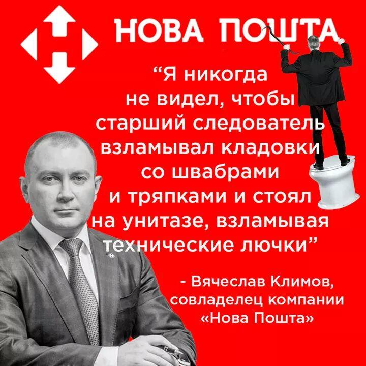 Проведено обшуки в офісах низки фірм у справі про несплату 500 млн грн податків компаніями Фірташа, - Сарган - Цензор.НЕТ 7243