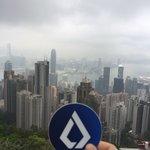 Image for the Tweet beginning: #Lisk has landed in #HongKong