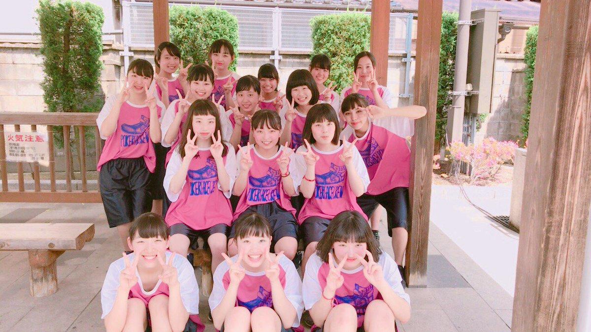 出雲高校pfc hashtag on Twitter