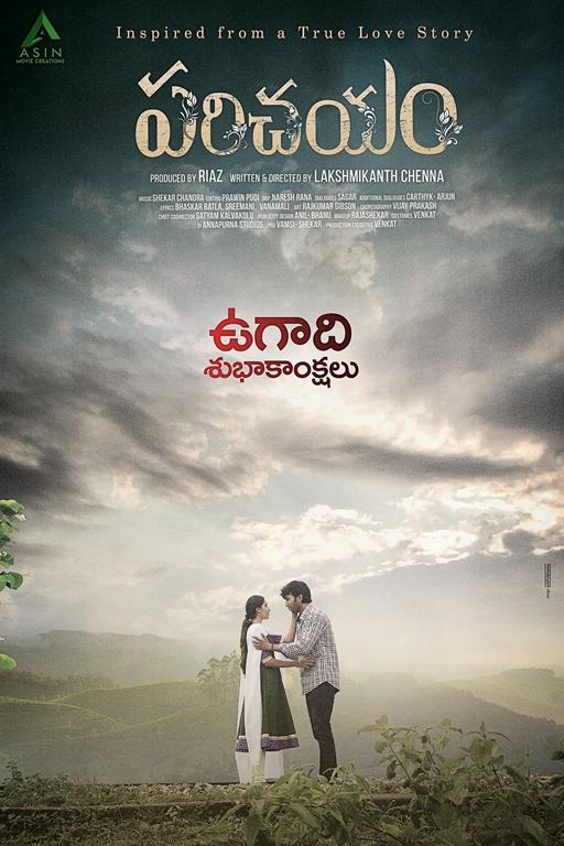 Parichayam (2018), Movie Cast, Story and Release Date