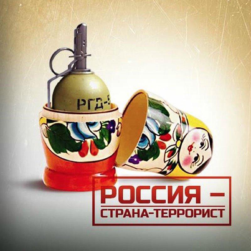 ЕС ждет объяснений России по делу Скрипаля, - Могерини - Цензор.НЕТ 8679