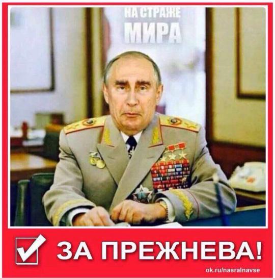 """Росія використовує нову формулу дезінформації """"4F"""", - Мінінформполітики - Цензор.НЕТ 976"""