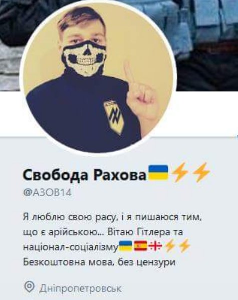 СБУ значно посилила свої можливості з протидії гібридній агресії Росії, - Грицак - Цензор.НЕТ 7938