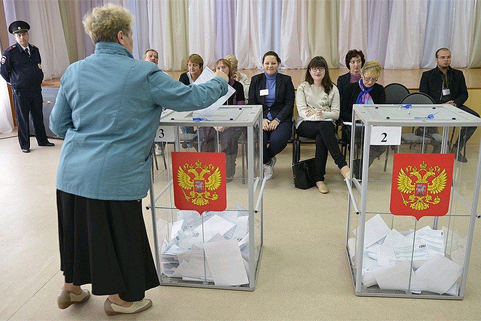 Картинки выборы россии