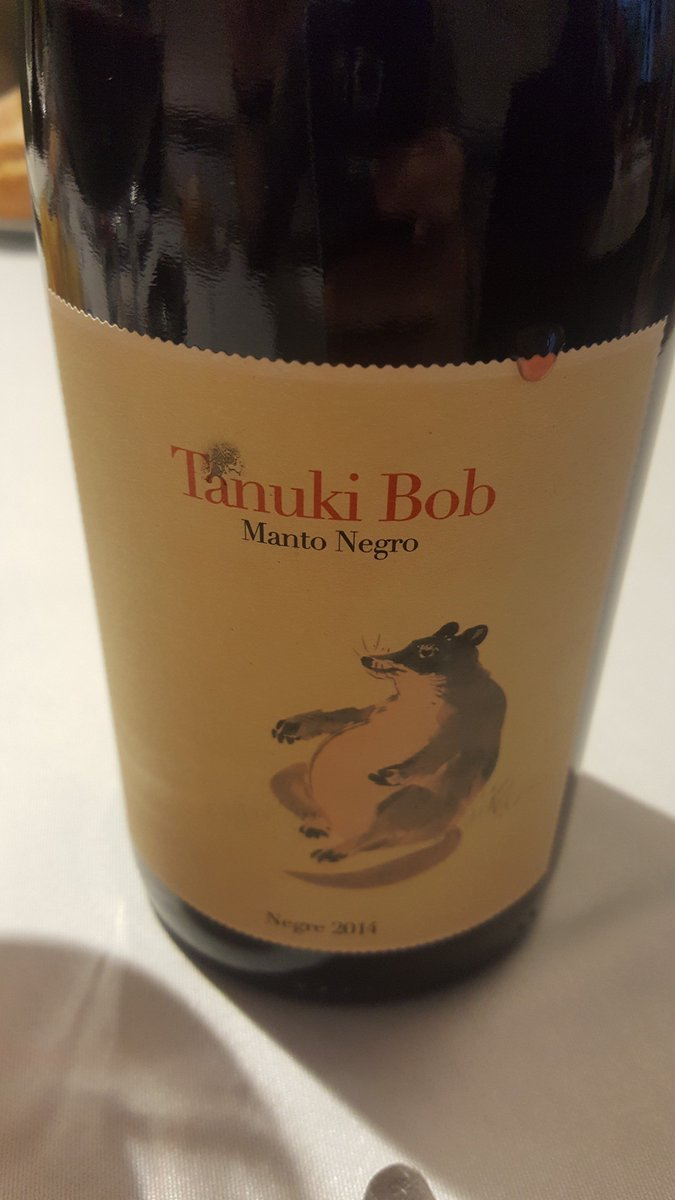 Cata del vino Tanuki Bob 2014, #DOMallor...