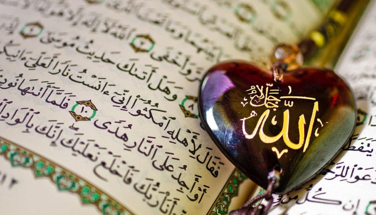 Мусульманские имена с картинками