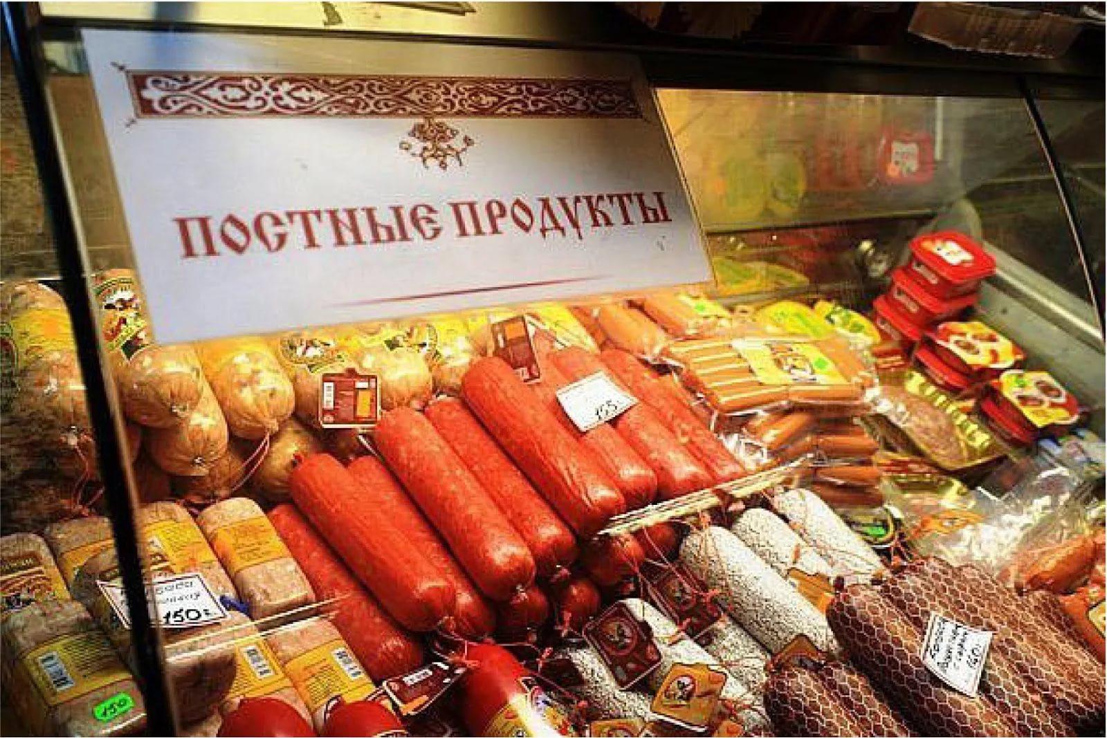 Картинки дню, смешные картинки о магазинах продуктовых
