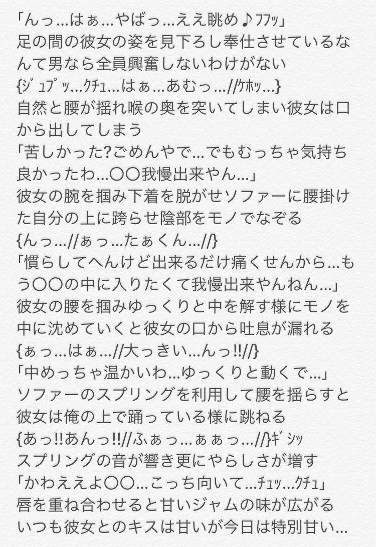 ツイッター 関 ジャニ
