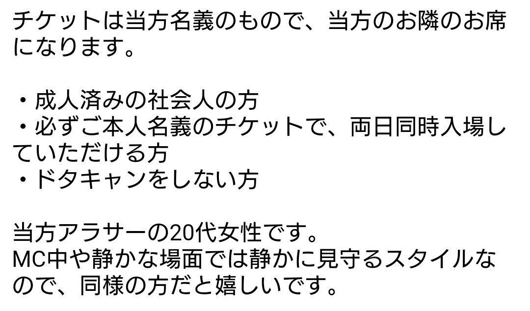 連絡ありがとう 英語