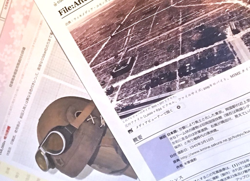 ソミヤ☆6/29ウィザップセミナー...