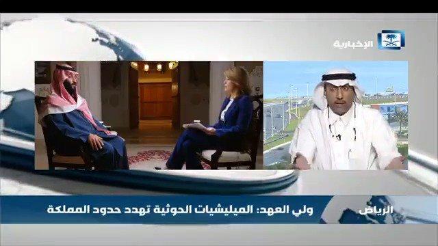 فيديو   بماذا شبه #ولي_العهد #الأمير_محم...