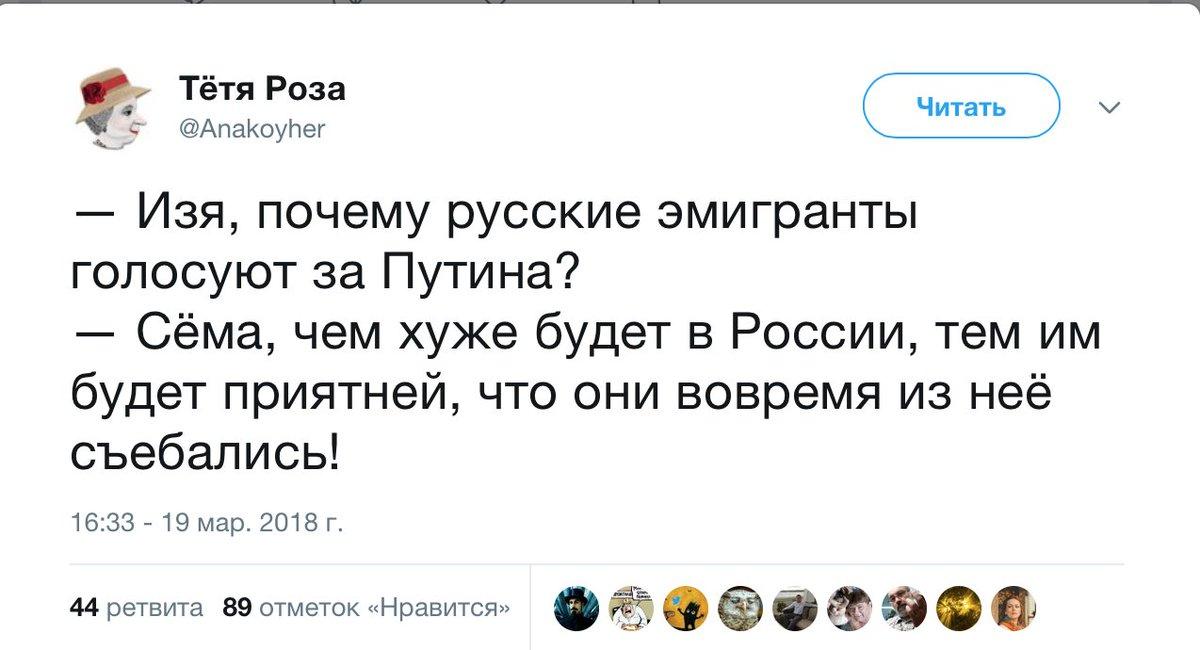 ЕС ждет объяснений России по делу Скрипаля, - Могерини - Цензор.НЕТ 4489