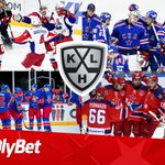 Image for the Tweet beginning: Šovakar 18:00 Lokomotiv spēlēs pret