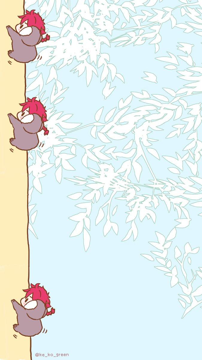 ケイコウミドリ 休憩中 着ぐるみアレキサンダーくん壁紙2 コアラ 保存 個人の範囲での使用 Lineのアイコンやスマホの壁紙 などに 使用報告は不要 自作発言と名前の削除 商用利用は禁止です