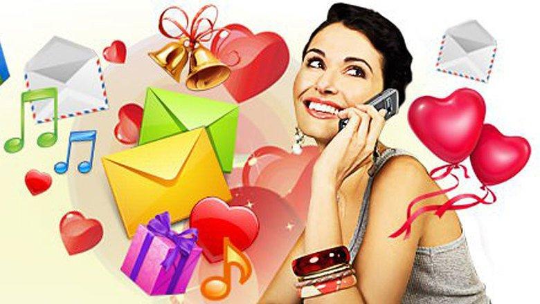 поздравление в подарок по телефону собственностью