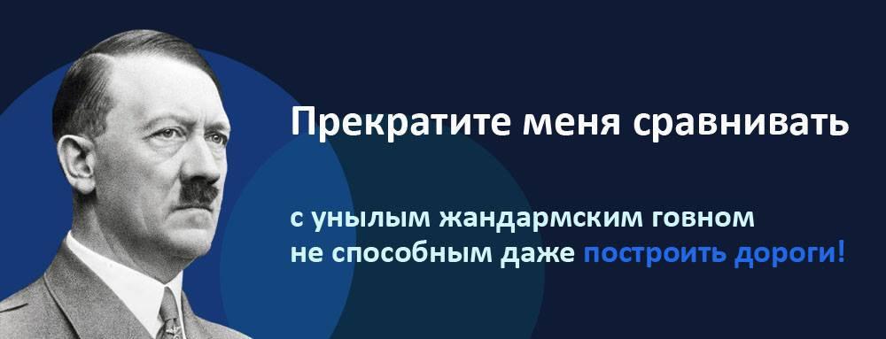 Вибори в РФ: Путін набирає понад 70%, другий - комуніст Грудінін, третій - Жириновський, - екзит-пол - Цензор.НЕТ 7465