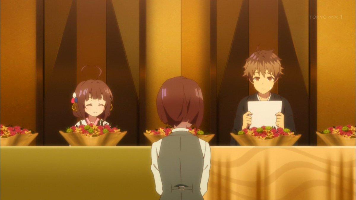 これ絶対裏紙に婚姻届貼ってるやつやで #ryuoh_anime #tokyomx