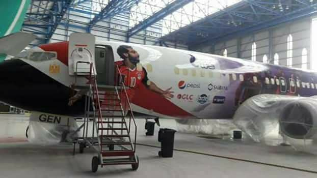 #Egypt's private plane for the 2018 FIFA...
