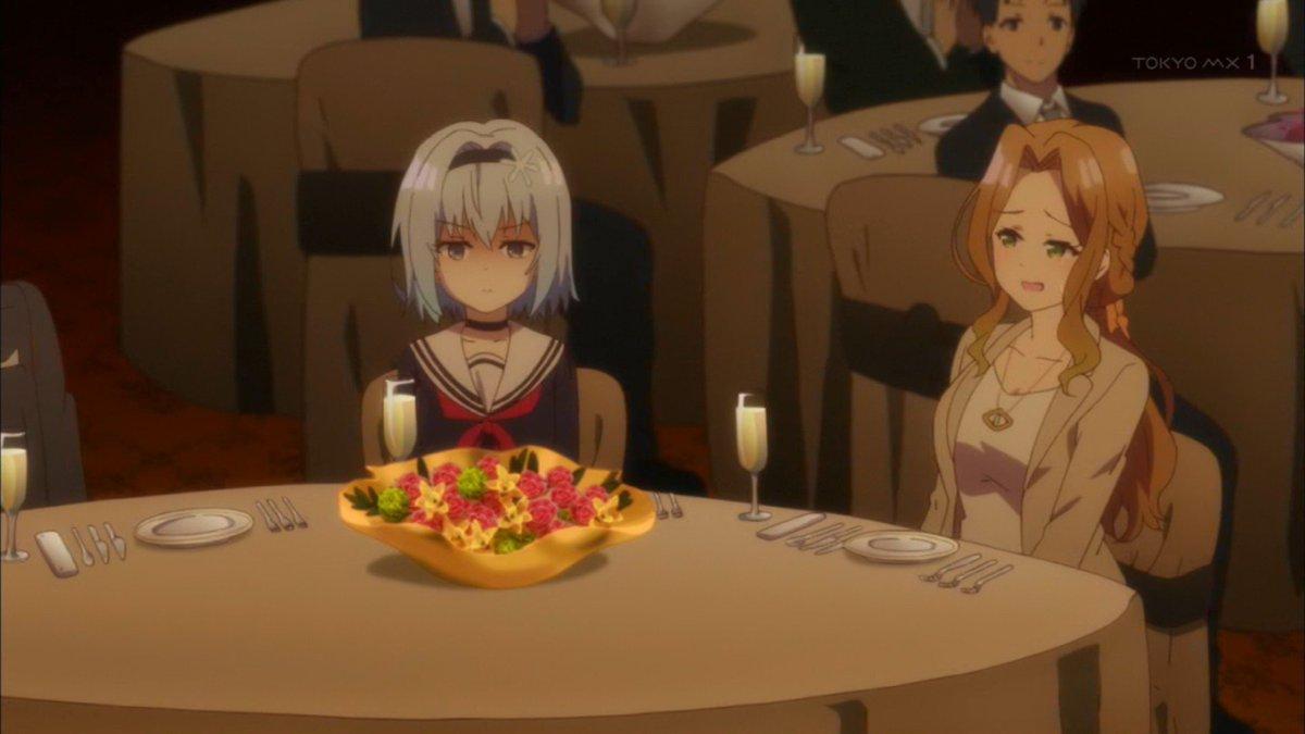 姉弟子・・・ #ryuoh_anime #tokyomx