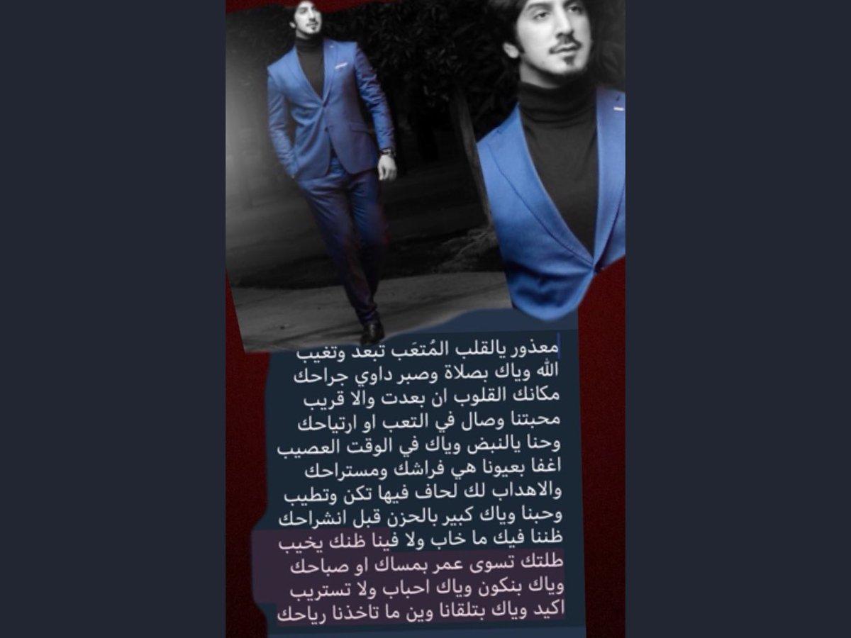 #AbdullahAbdulaziz @abbodart1  مساء الخي...
