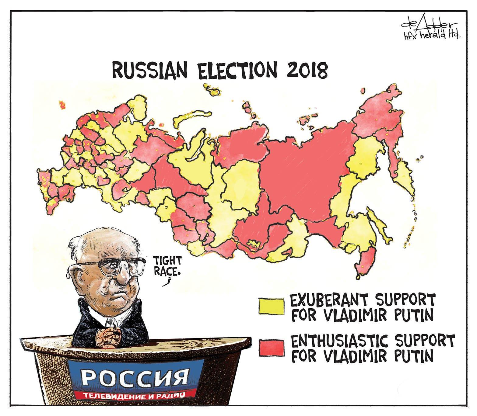 карикатура Выборы президента России - поддержка Путина