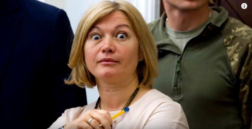 Росія - це психічно хвора країна, - Ірина Геращенко - Цензор.НЕТ 255