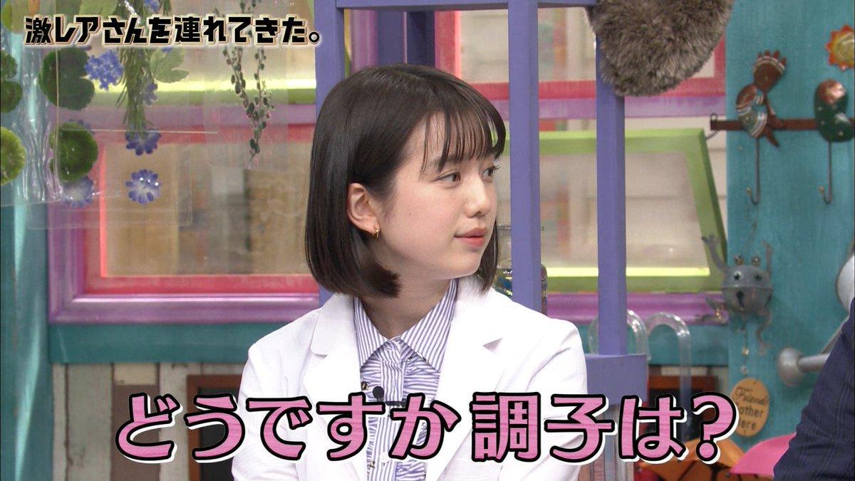 マーくん On Twitter ロリ顔を気にする弘中綾香アナ 普通に可愛いと