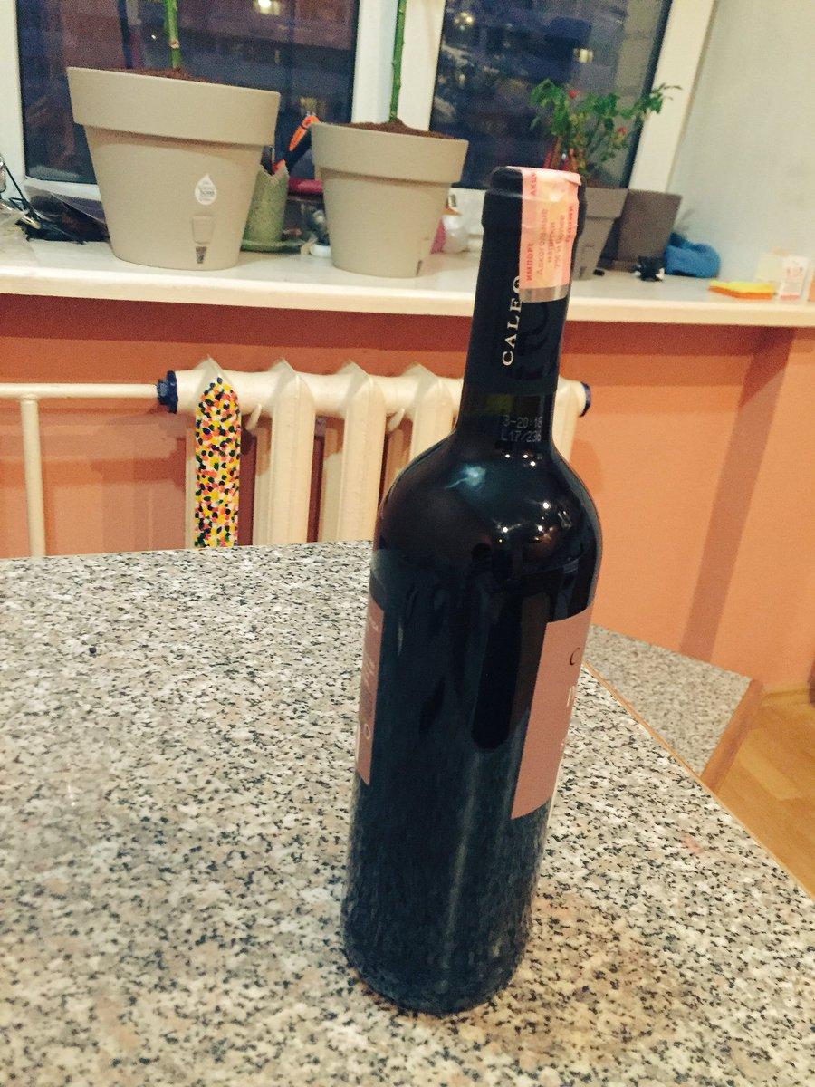 получила картинки вина в бутылке дома если получили