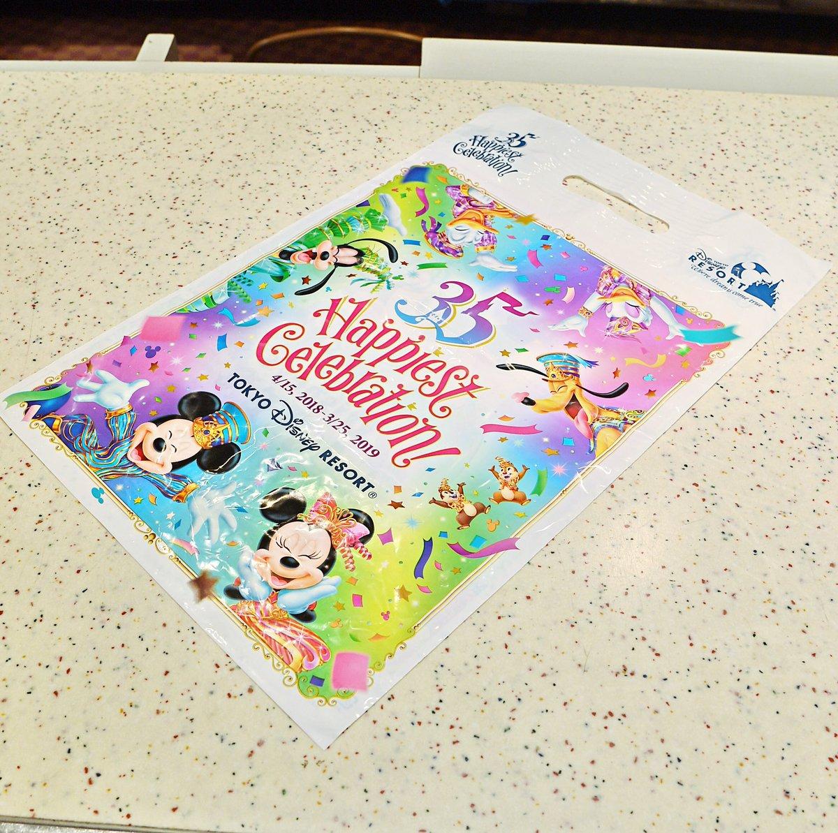 ディズニー・イースター、東京ディズニーリゾート35周年デザインの