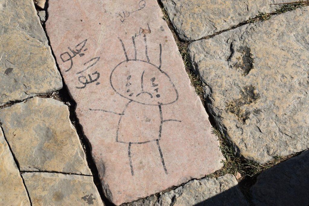 Kudüs'te çekilmiş bir fotoğraf..  Kudüsl...