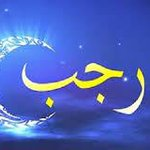The sacred month of #Rajab Mubarak to all believers 🌹 May this month bring you all peace, blessings, love & abundance 🙏🏼🎉💕💚 Love & prayers for my Muslim brothers/Sisters across the globe esp in #Syria #Yemen #Kashmir #Palestine #Bahrain #Rohingya 🙏🏼