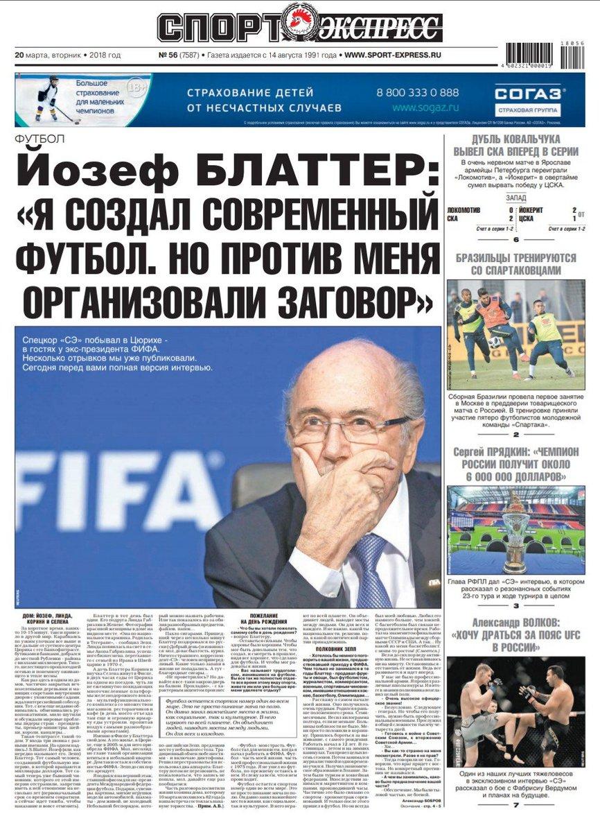Газеты знакомств старобельськие