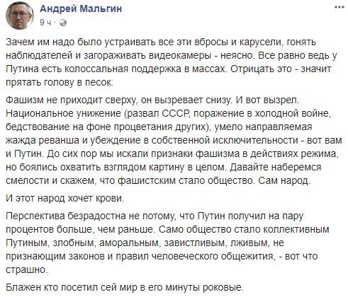 Почти 90% российских военнослужащих и членов их семей проголосовали за Путина, - Шойгу - Цензор.НЕТ 2861