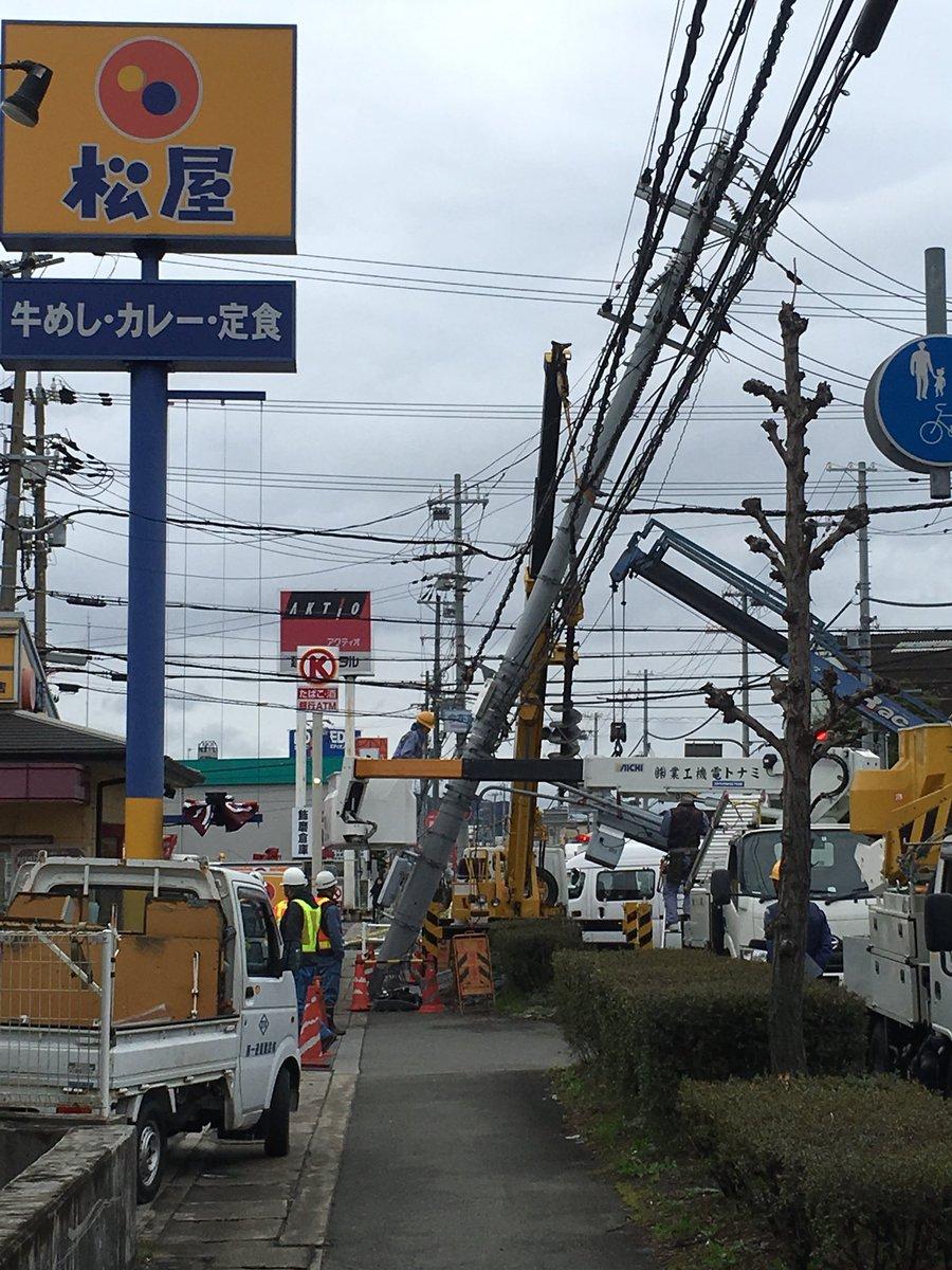 事故】兵庫県姫路市飾磨区今在家...