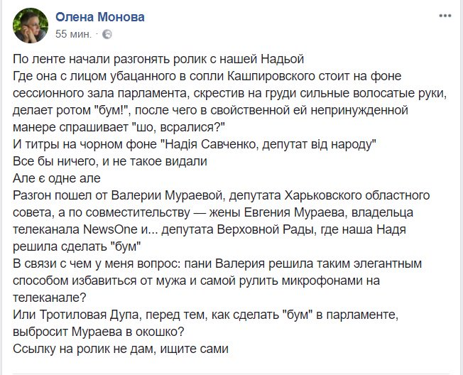"""ГПУ втретє допитала Савченко у """"справі Майдану"""", - Горбатюк - Цензор.НЕТ 8573"""