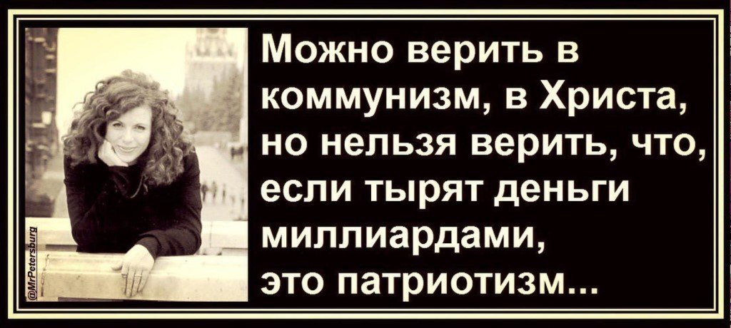 Савченко прийшла на суд у справі Рубана і хоче взяти його на поруки - Цензор.НЕТ 4997