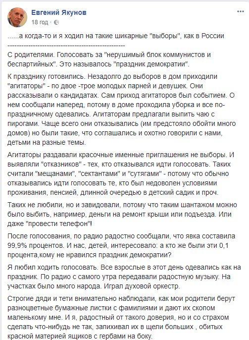 Рада Європи відмовилася привітати Путіна з перемогою на фальшивих виборах - Цензор.НЕТ 41