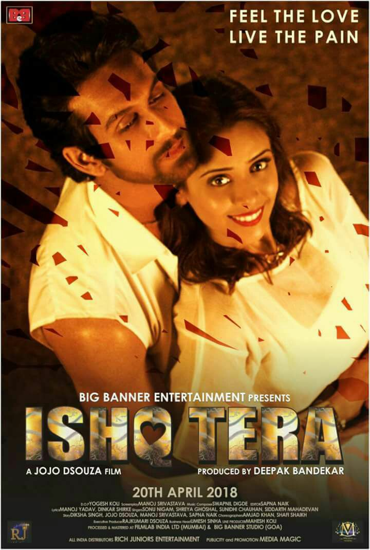 Ishq Tera (2018), Movie Cast, Story and Release Date