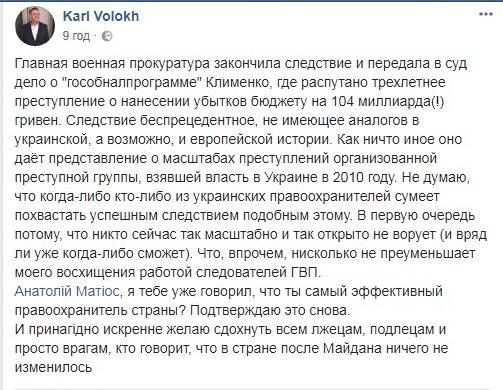 Проведено обшуки в офісах низки фірм у справі про несплату 500 млн грн податків компаніями Фірташа, - Сарган - Цензор.НЕТ 158